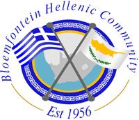 Bloemfontein Hellenic Community | Bloemfontein Hellenic Community